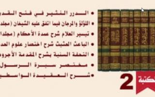 المكتبة رقم 2 - 10د.ك