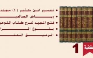 المكتبة رقم 1 - 10د.ك